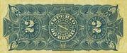 2 Mil Réis (Tesouro Nacional - 6ª Estampa) (1881) – revers