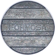Formosa - Token for arcade (four grooves) – avers