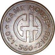 Token - Game House – revers