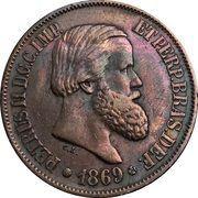 20 réis - Pedro II -  avers