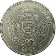 200 réis - Pedro II (Fond lisse) -  avers