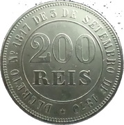 200 réis - Pedro II (Fond lisse) -  revers
