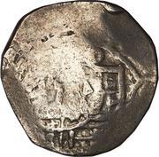 150 réis - Afonso VI (contremarquée sur 2 reales) – avers