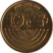 10 cents d'E - Bretagne (essai non officiel) – revers
