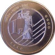 1 Euro – revers