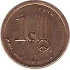 1 Cent (Brittany Euro Fantasy Token) – revers