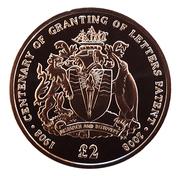 2 livres - Elizabeth II  (Lettres patentes) – revers