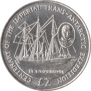 2 Pounds - Elizabeth II (Shackleton and SS Endurance) – revers