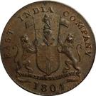 1 keping Sumatra (British Administration Coinage) – avers