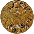1 keping (Sultana) – avers