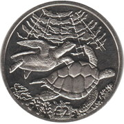 2 Pounds - Elizabeth II (Tortue verte) – revers