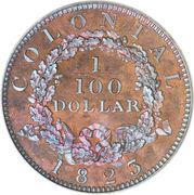 1/100 dollar George IV (essai) – revers