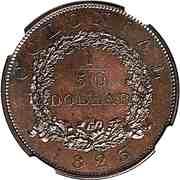 1/50 dollar George IV (essai) – revers