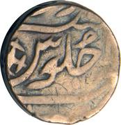 1 Rupee - Imtaya-ud-Daula (Broach) – avers