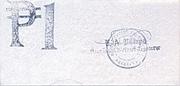 1 Peso (Palawan; Brooke's Point) – revers