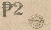 2 Pesos (Palawan; Brooke's Point) – revers