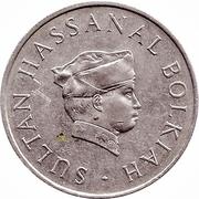 "20 sen - Hassanal Bolkiah I (Sans le ""I"") -  avers"
