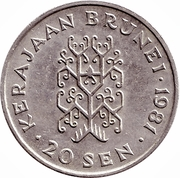 "20 sen - Hassanal Bolkiah I (Sans le ""I"") -  revers"