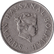 "50 sen - Hassanal Bolkiah I (Sans le ""I"") -  avers"