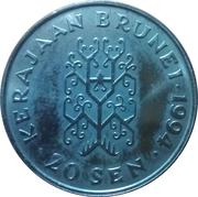 20 sen - Hassanal Bolkiah I -  revers