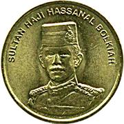 1 sen - Hassanal Bolkiah I -  avers