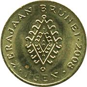 1 sen - Hassanal Bolkiah I – revers