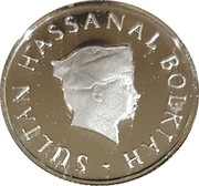"5 Sen - Hassanal Bolkiah I (Sans le ""I"") – avers"