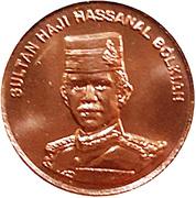1 sen - Hassanal Bolkiah I (Anniversaire de l'Indépendance) – avers