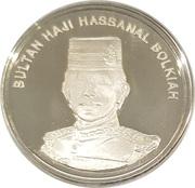 1 Sen - Hassanal Bolkiah I (2ème portrait) – avers
