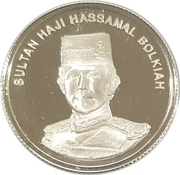 5 Sen - Hassanal Bolkiah I (2ème portrait) – avers