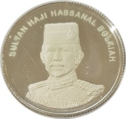 1 Sen - Hassanal Bolkiah I (25ème anniversaire du Brunei Currency Board) – avers