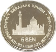 5 Sen - Hassanal Bolkiah I (25ème anniversaire du Brunei Currency Board) – revers