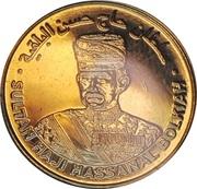 1 Sen - Hassanal Bolkiah 3rd portrait – avers