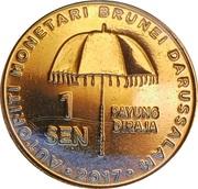 1 Sen - Hassanal Bolkiah 3rd portrait – revers