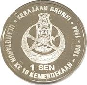 1 Sen - Hassanal Bolkiah I (Anniversaire de l'indépendance) – revers