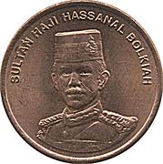 1 sen - Hassanal Bolkiah I – avers