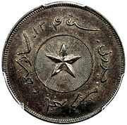 1 cent - sultan Hashim Jalilul Alam – avers