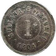 1 cent - sultan Hashim Jalilul Alam – revers