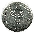 "5 sen - Hassanal Bolkiah I (Sans le ""I"") – revers"