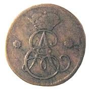 1 pfennig Ernst August – avers