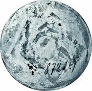 Essai de frappe d´une monnaie de 5 thaler de l´état de Brunswick-Lüneburg-Calenberg – revers