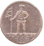 1 Pfennig - George Ludwig – avers