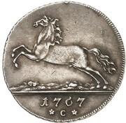 ⅓ thaler Georg III – revers