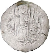 Drachm- Bahram V - (Bukharkhudates) – revers