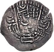 Dirham - Khunak - Bukhar Khudah - Bukharkhudates - 681-890 AD – revers