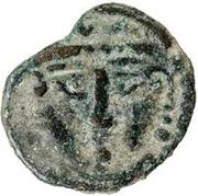 Unknown Æ (Bukhar Khudat) – avers