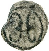 Unknown Æ (Bukhar Khudat) – revers