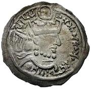 1 Drachm - Khunak (Bukhar Khudat; Samarqand) – avers