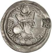 1 Drachm - Varhan V imitation (Bukhar Khudat; countermarked) – avers