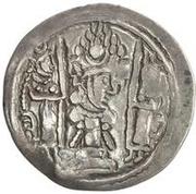 1 Drachm - Varhan V imitation (Bukhar Khudat; countermarked) – revers